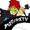 SpaceMonkeysTV ユーチューバー