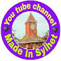 Made in sylhet