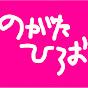 Nogata Hiroo TV