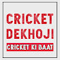 CRICKET DekhoJi