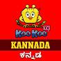 Koo Koo TV - Kannada