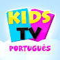 Nursery Rhymes World Tv