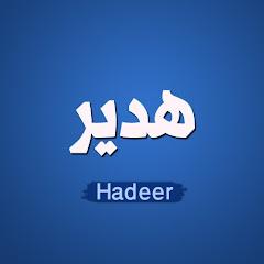أكلات مصريه في السعوديه