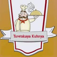 Легкие турецкие рецепты