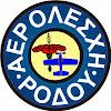 Rhodes Aeroclub