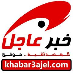 khabar3ajel TV