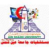 Ain Shams University Hospitals