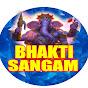 Captain Bhakti Sangam