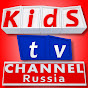 Kids Tv Channel Russia