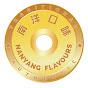Nanyang Flavours