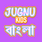 Jugnu Kids - Bangla
