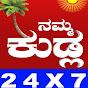 Namma Kudla News 24x7