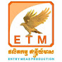 Entry Meas Production