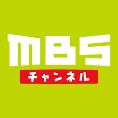 MBS(毎日放送)