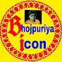 Bhojpuriya icon