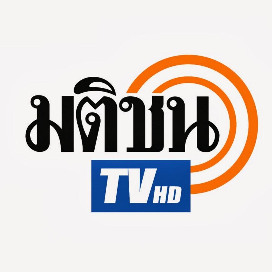 matichon tv