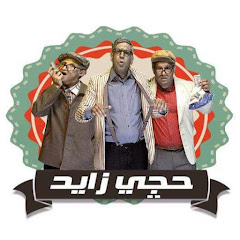 Haji Zayed حجي زايد