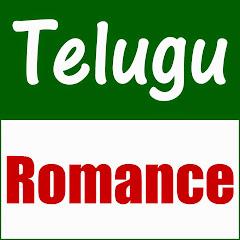 Telugu Romance