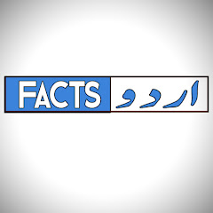Urdu Facts