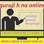 guruji h na online