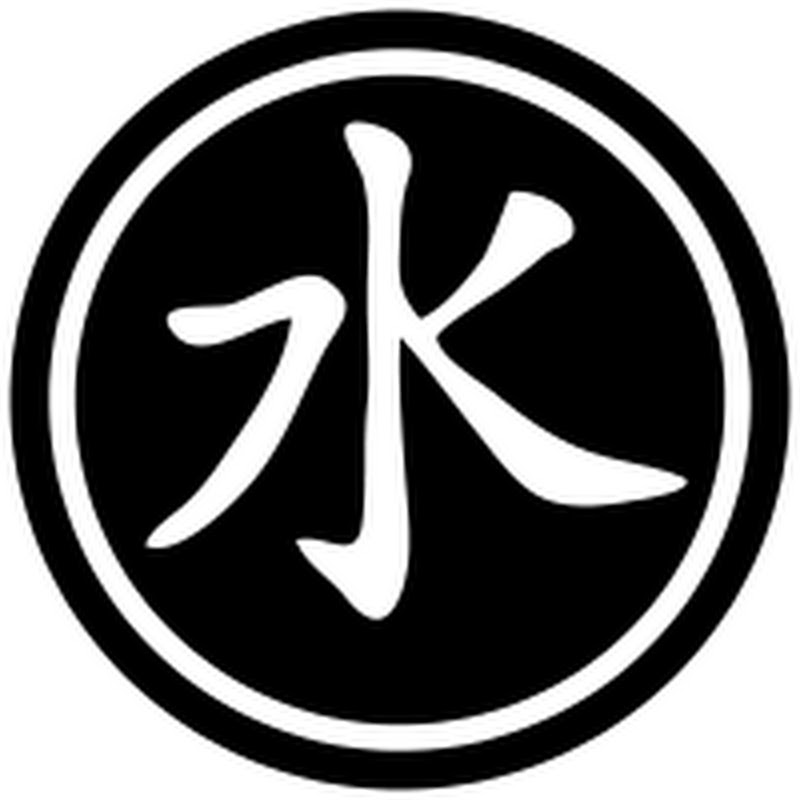 Key San