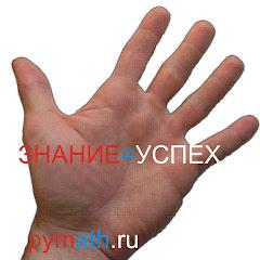 pymathru