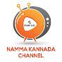 Kannada Film Cuts