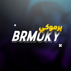 برموكي ツ Brmoky