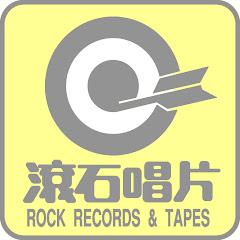 滚石唱片 新加坡 ROCK RECORDS SINGAPORE