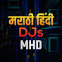 Marathi Hindi Djs