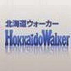 HokkaidoWalkerCH