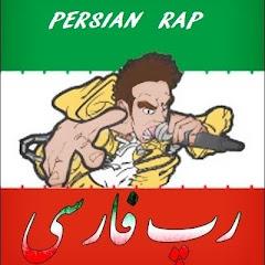 persianrap1