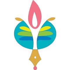 Amader Pathshala আমাদের পাঠশালা