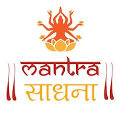 Mantra Sadhna
