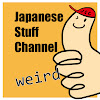 japanesestuffchannel YouTuber