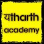 YatharthAcademy
