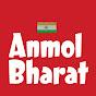 Anmol Bharat