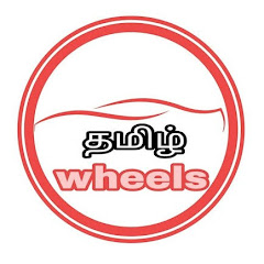 tamil wheels