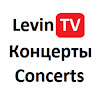 LevinTV (Recording Concerts)