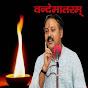 Herbal Caring