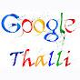 Google Thalli