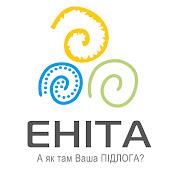 Интернет- магазин напольных покрытий Энита
