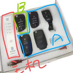 JMD handy baby