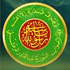 فرقـة الرضوان السورية - المرعشلي Almarashli band