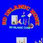 BD ISLAMIC ZONE