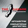 The Garage Kharkiv OnLine