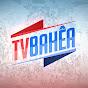 TV BAHÊA OFICIAL