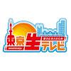【公式】「東京生テレビ」チャンネル