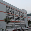UK OFFICE PENGLAI INDUSTRIAL CORP LTD