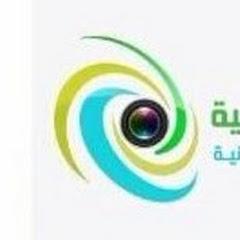 قناة الأحياء الإعلامية
